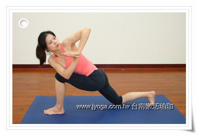 瑜珈教學33-腰腿雕塑-弓箭步扭轉