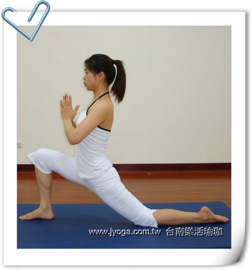 瑜珈教學13-雕塑腿部-新月式