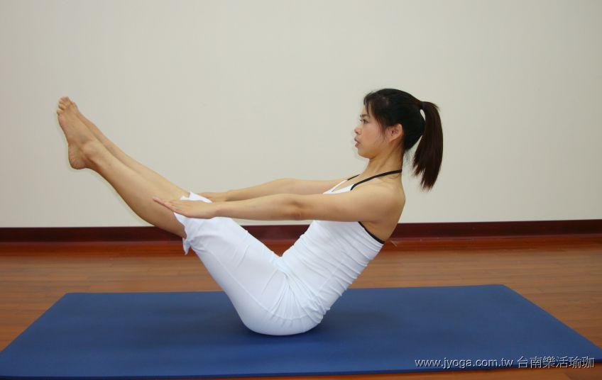 瑜珈教學19-腹部曲線-天秤式