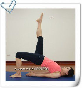 瑜珈教學36 臀腿部雕塑-橋式