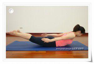 瑜珈教學38-背部曲線-蝗蟲式