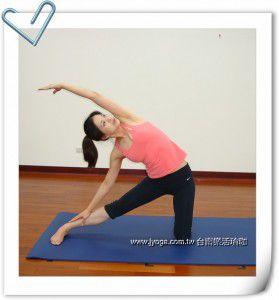 瑜珈教學52-腰、腿部雕塑-門閂式