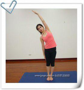 瑜珈教學49-腰部雕塑-半月式