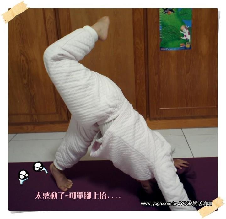 JYOGA樂活瑜珈-幼兒瑜珈
