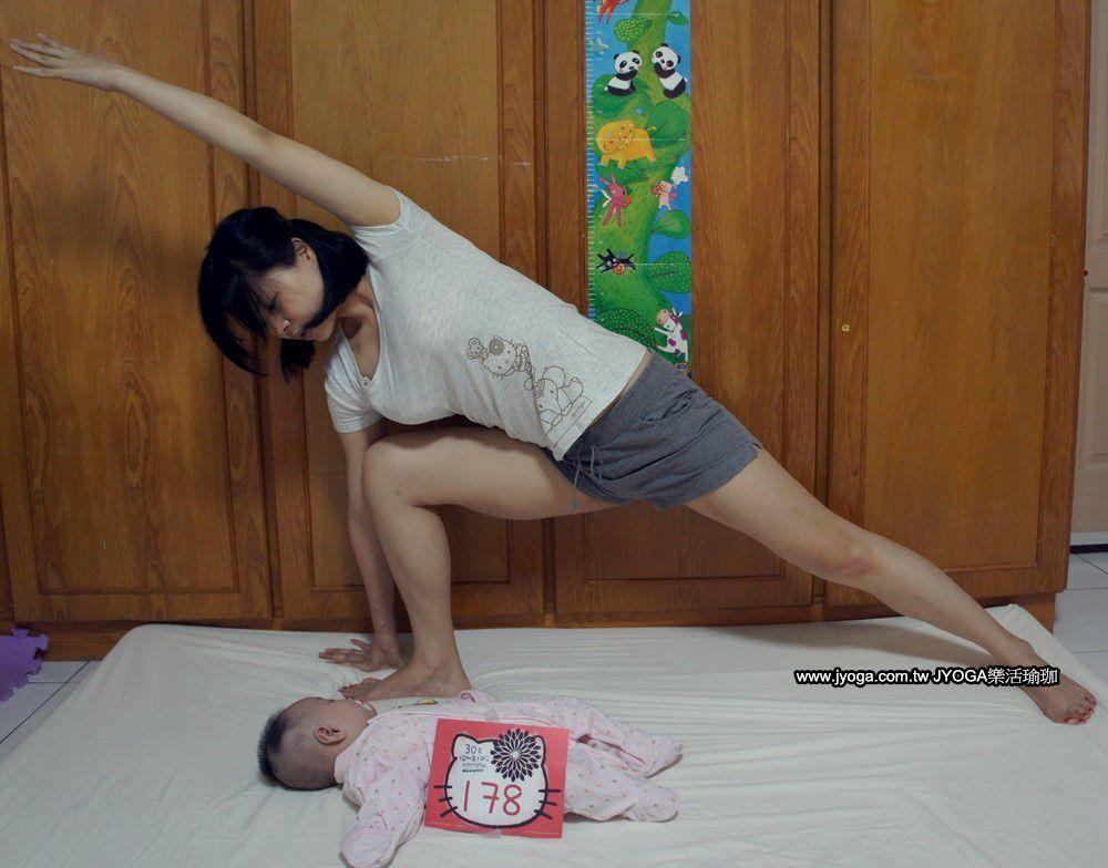 側三角式/ Extended Side Angle Pose-JYOGA樂活瑜珈