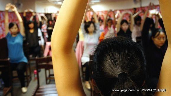 孕婦瑜珈教學