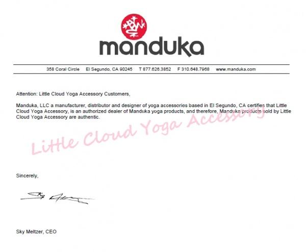 台南JYOGA樂活瑜珈-MANDUKA檢驗證明