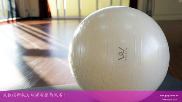 彼拉提斯-抗力球 Pilates 冬季減肥 彼拉提斯抗力球課程預約報名中 Stability Ball