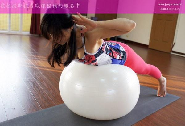 彼拉提斯-抗力球 Pilates-W划船式 冬季減肥 Stability Ball