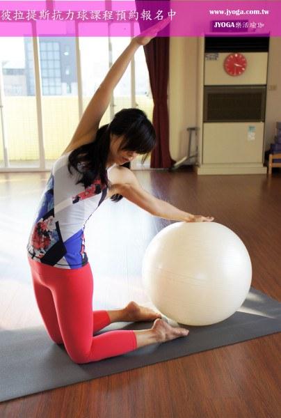 彼拉提斯-抗力球 Pilates-跪姿側伸展 冬季減肥 彼拉提斯抗力球課程預約報名中 Stability Ball