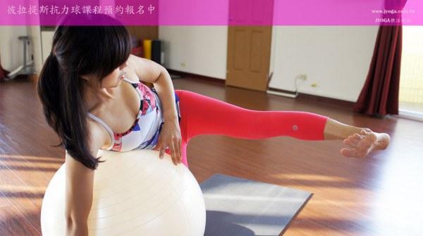 彼拉提斯-抗力球 Pilates-單腿前後踢 冬季減肥 Stability Ball