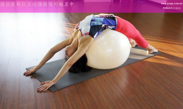 台南JYOGA樂活瑜珈-彼拉提斯-抗力球 Pilates-脊椎伸展