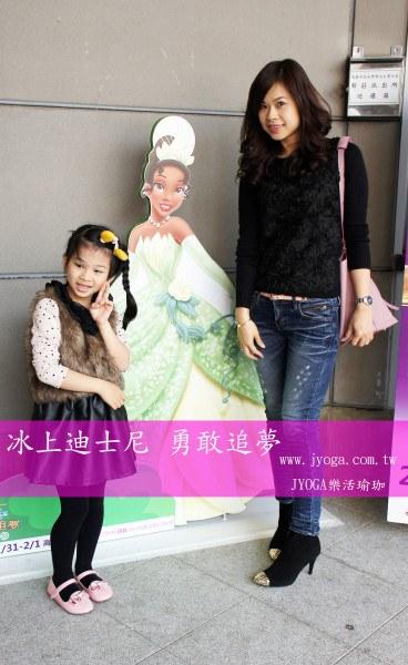 台南JYOGA樂活瑜珈-高雄漢神巨蛋 冰上迪士尼 勇敢追夢