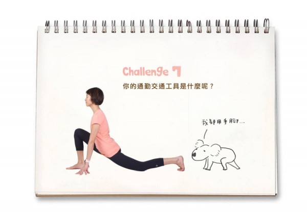 台南JYOGA樂活瑜珈-低弓箭步/ Low Lunge Pose esyoga官網瑜伽馬拉松