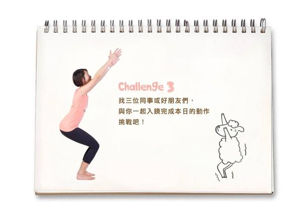 台南JYOGA樂活瑜珈- 坐椅式/ Chair Poseeasyoga官網瑜伽馬拉松