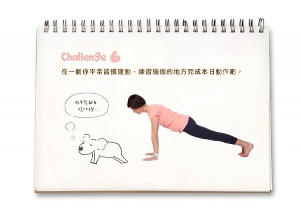 台南JYOGA樂活瑜珈-平板式 / Plank Poseesyoga esyoga官網瑜伽馬拉松