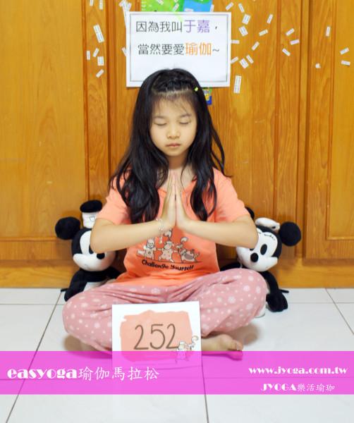 台南JYOGA樂活瑜珈-蓮花坐姿/ Lotus Posture easyoga瑜伽馬拉松 2015