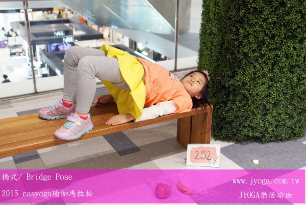 台南JYOGA樂活瑜-橋式/ Bridge pose