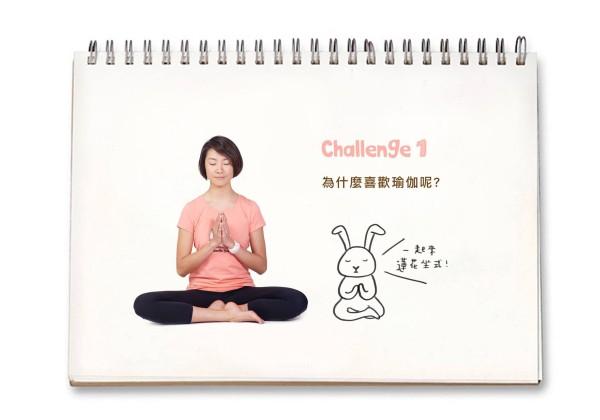 台南JYOGA樂活瑜珈-蓮花坐姿/ Lotus Posture easyoga官網瑜伽馬拉松