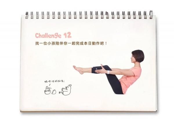 台南JYOGA樂活瑜-船式 / Boat Pose easyoga 官網瑜伽馬拉松
