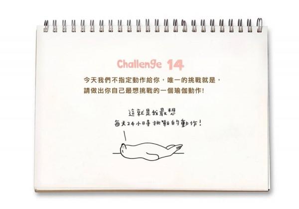 台南JYOGA樂活瑜-easyoga 官網瑜伽馬拉松