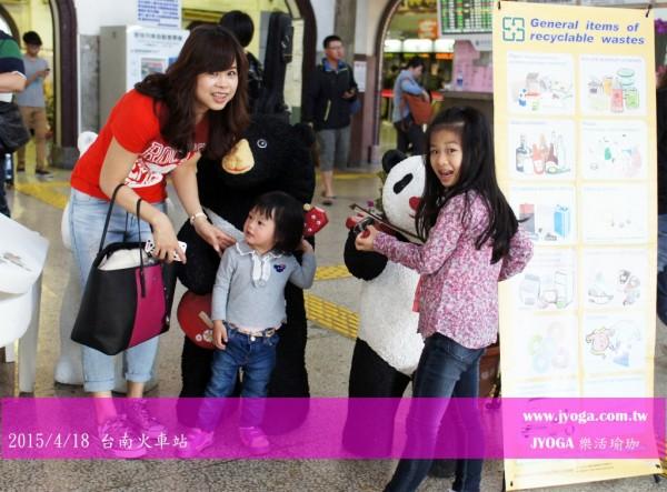 台南JYOGA樂活瑜-台南火車站