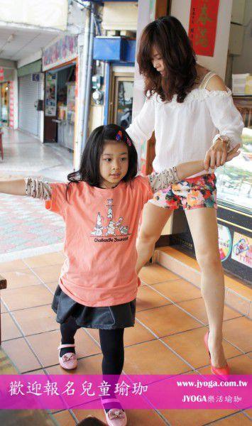 台南JYOGA樂活瑜珈-兒童瑜珈(Kids yoga)