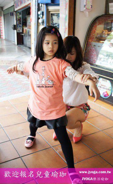 台南JYOGA樂活瑜珈-兒童瑜珈(Kids yoga))