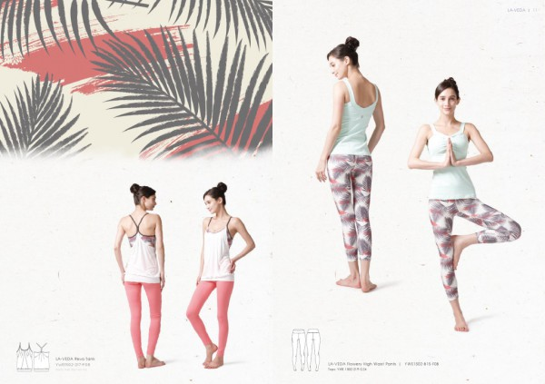 easyoga summer collection additions 2015 (4)