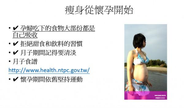 台南JYOGA樂活瑜珈-瑜珈教學-台積電 TSMC 產後瑜珈 孕婦瑜珈