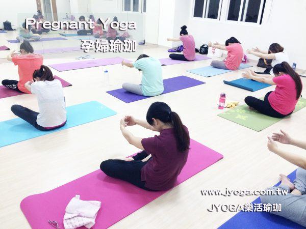 台南JYOGA樂活瑜珈-孕婦瑜珈 pregnant yoga