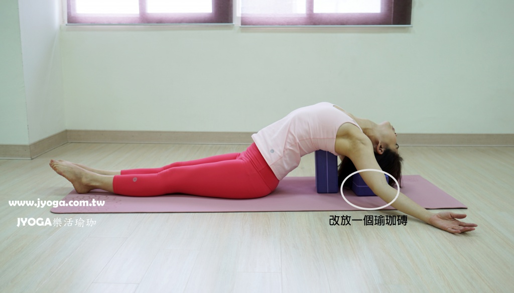 台南jyoga乐活瑜珈-瑜珈教学-鱼式-瑜珈砖辅助图片