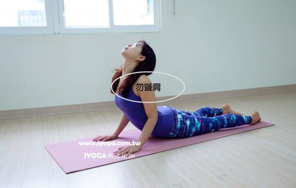 台南JYOGA樂活瑜珈-瑜珈教學-眼鏡蛇式- cobra