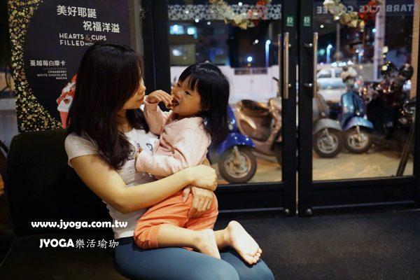 台南JYOGA樂活瑜珈-尼伯特颱風