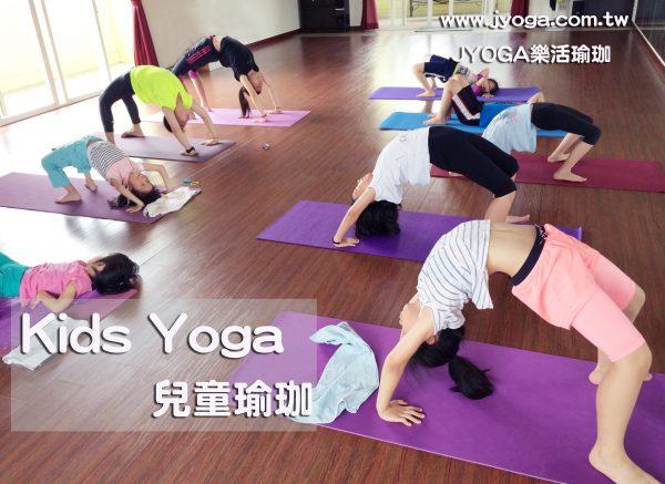 台南JYOGA樂活瑜珈-瑜珈教學-孕婦瑜珈-兒童瑜珈-輪式