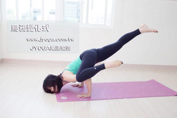 台南JYOGA樂活瑜珈-瑜珈教學-烏鴉式變化