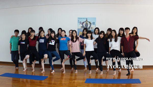 台南JYOGA樂活瑜珈-瑜珈教學-台南大學-親善大使團